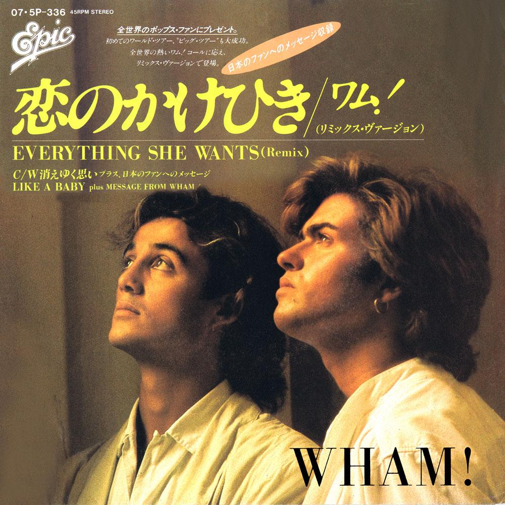 Wham Everything She Wants Remix Last Christmas